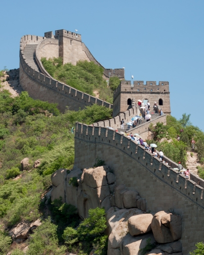 Badaling_China_Great-Wall-of-China-04.jpg